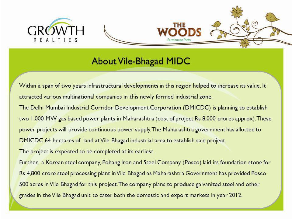 About Vile-Bhagad MIDC