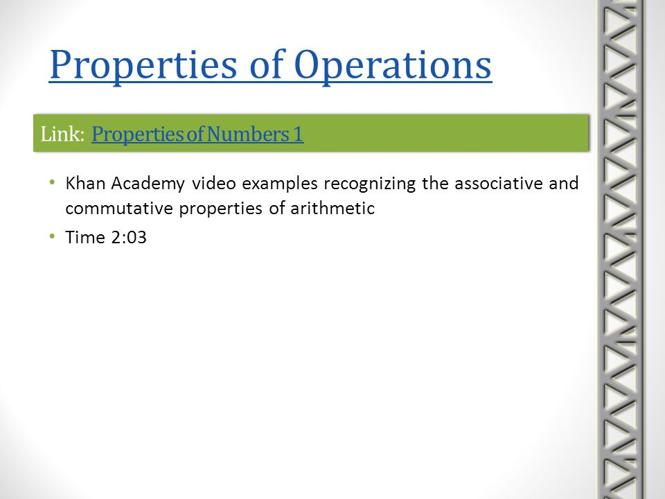 Link: Properties of Numbers 1