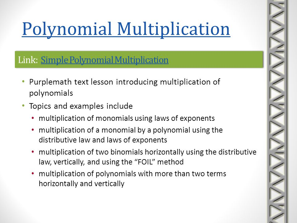 Link: Simple Polynomial Multiplication