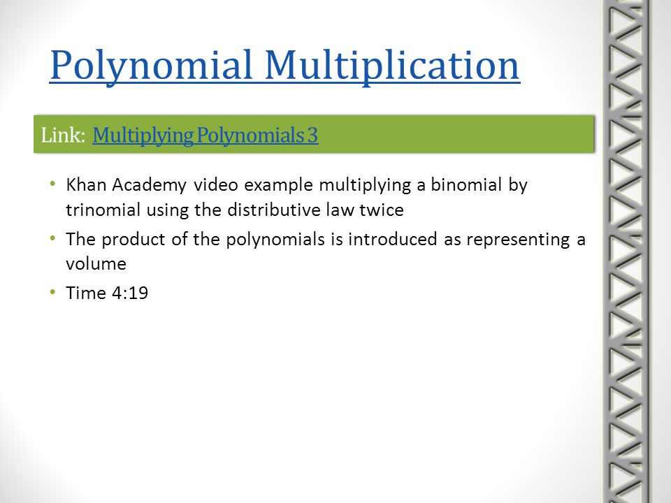 Link: Multiplying Polynomials 3