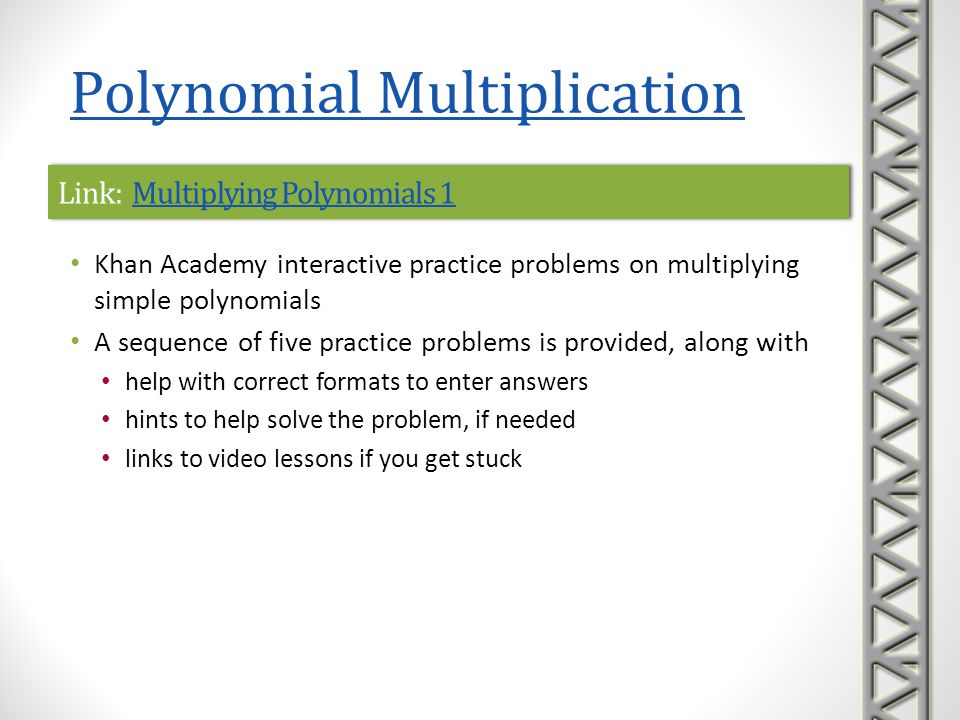 Link: Multiplying Polynomials 1