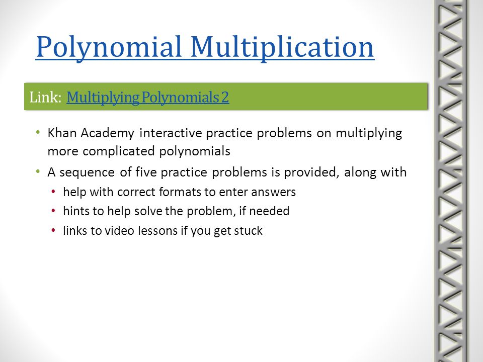 Link: Multiplying Polynomials 2