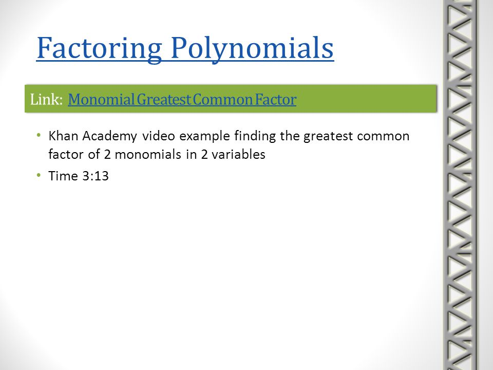Link: Monomial Greatest Common Factor