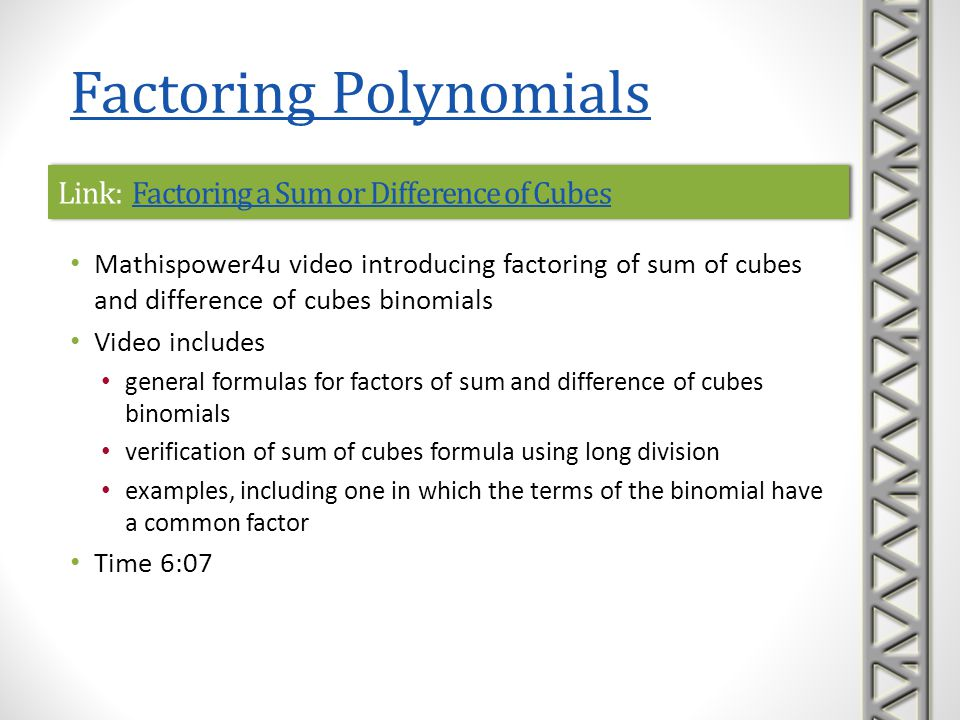 Link: Factoring a Sum or Difference of Cubes