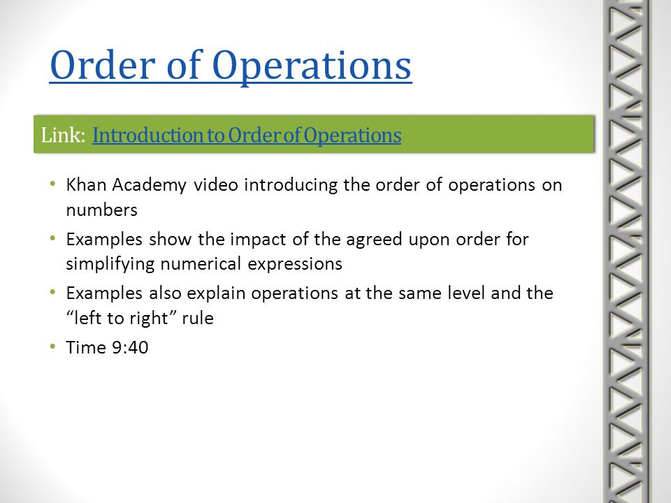 Link: Introduction to Order of Operations