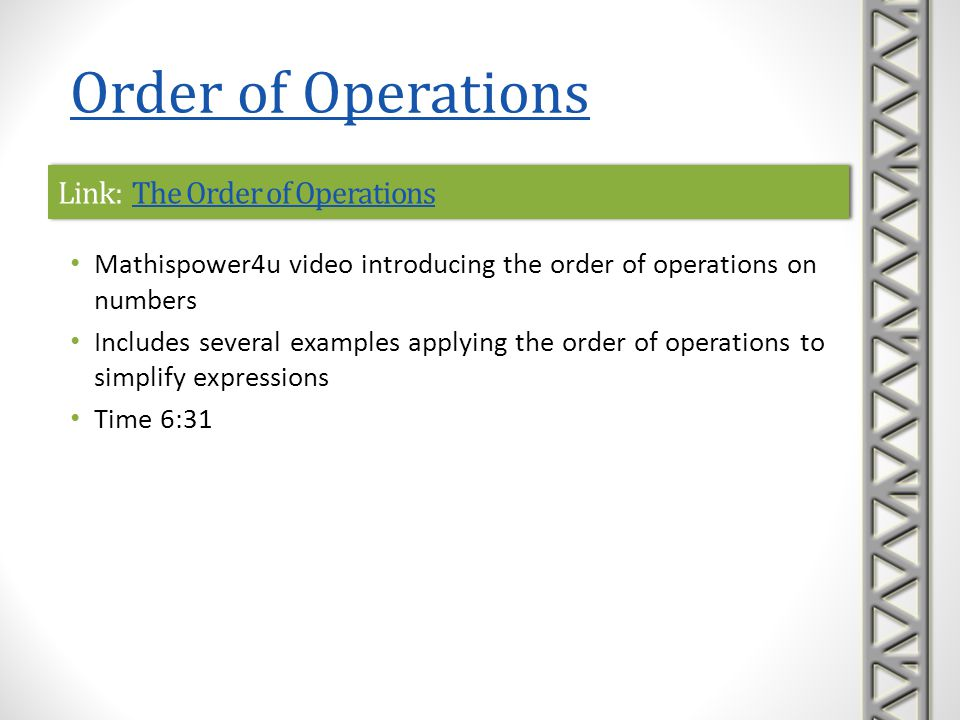 Link: The Order of Operations