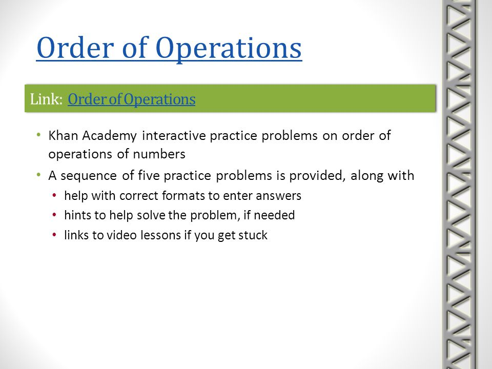 Link: Order of Operations