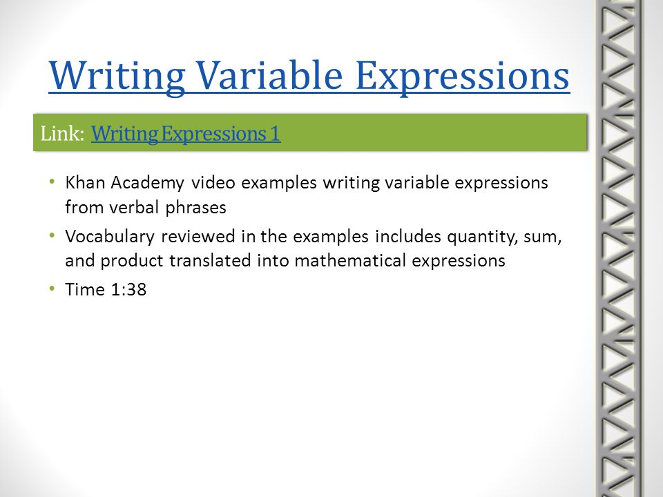 Link: Writing Expressions 1