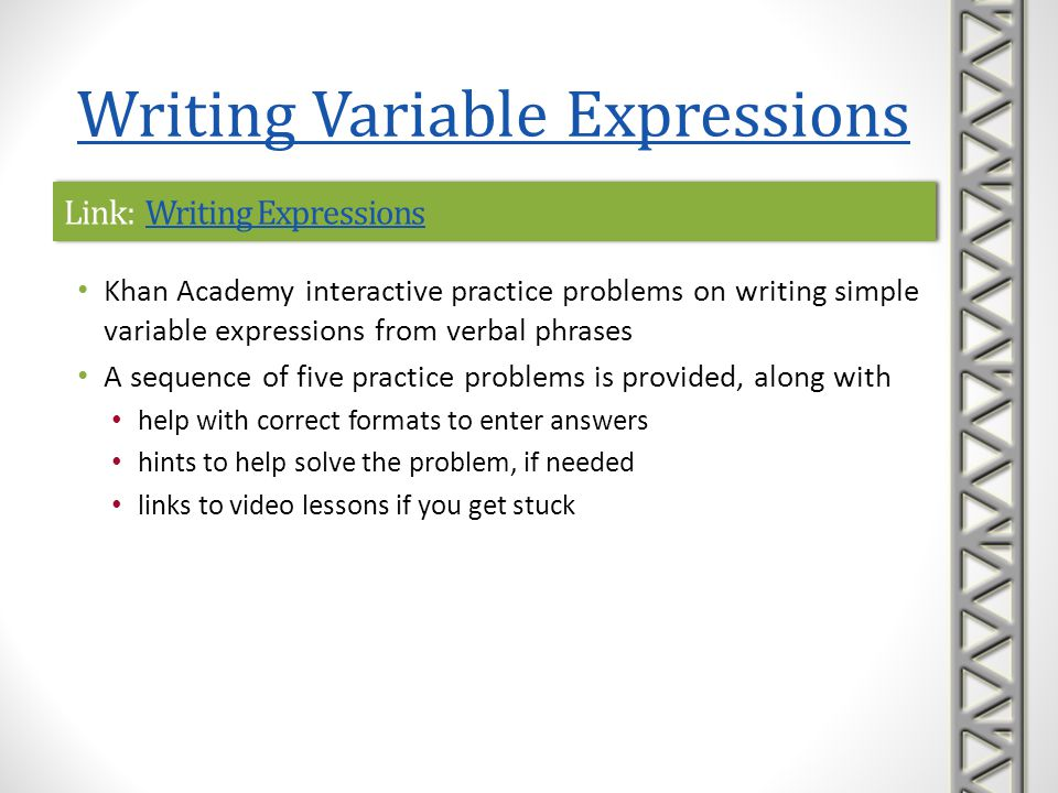 Link: Writing Expressions