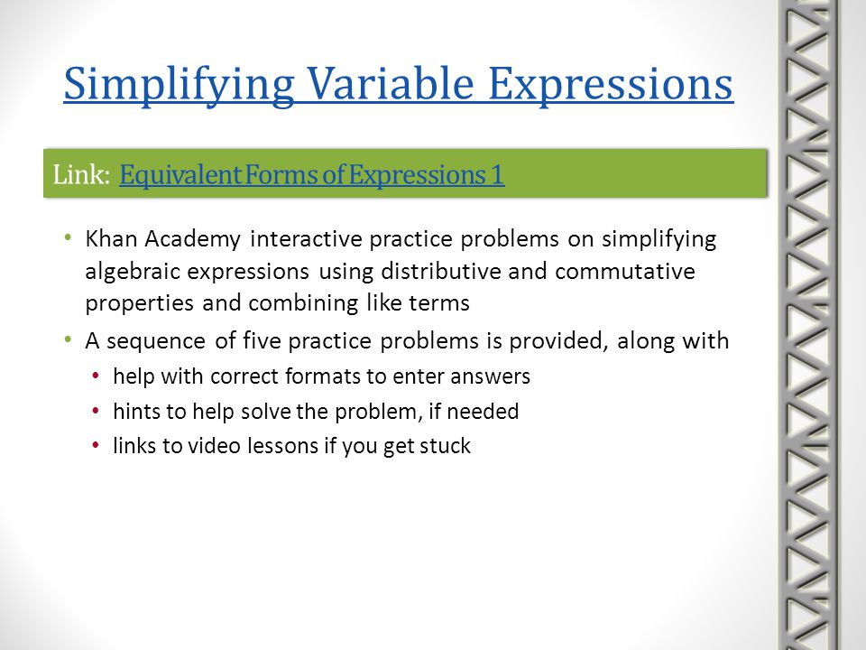 Link: Equivalent Forms of Expressions 1
