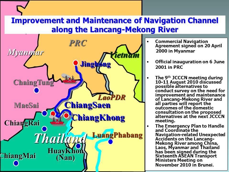 Thailand PRC Myanmar Vietnam ChiangSaen ChiangKhong