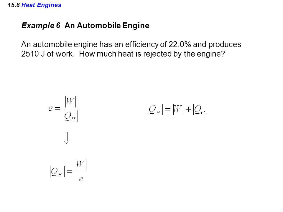 Example 6 An Automobile Engine