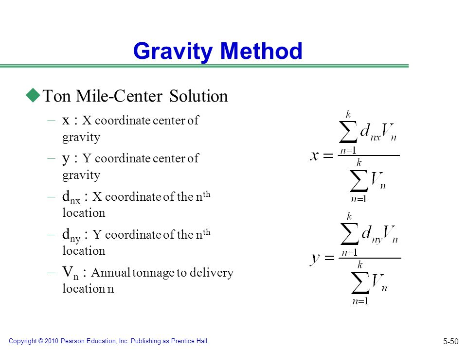 Gravity Method Ton Mile-Center Solution