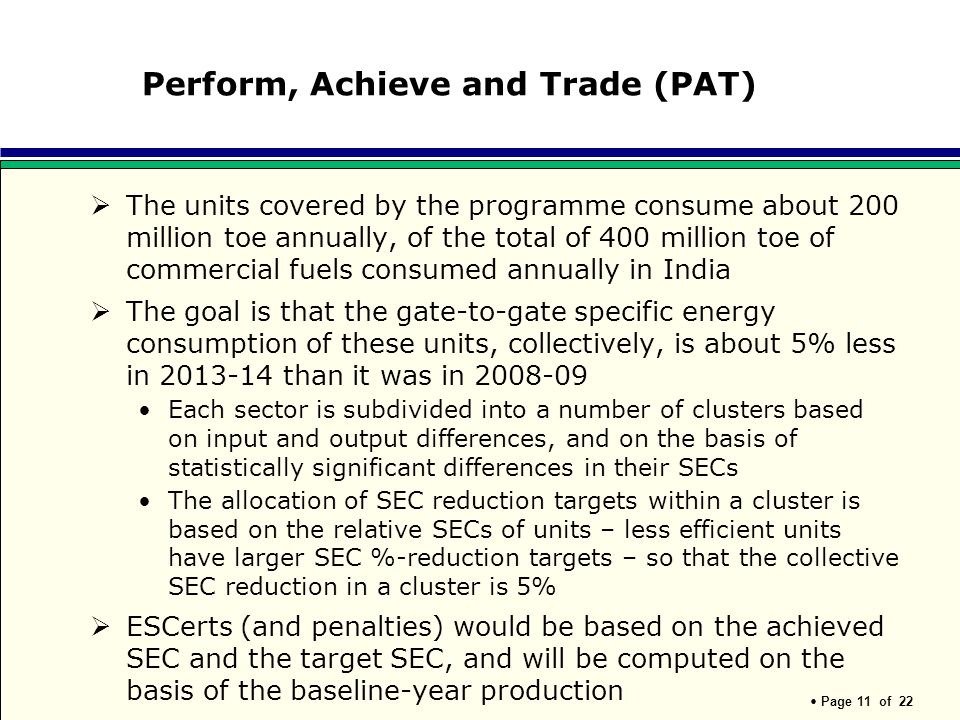 Perform, Achieve and Trade (PAT)