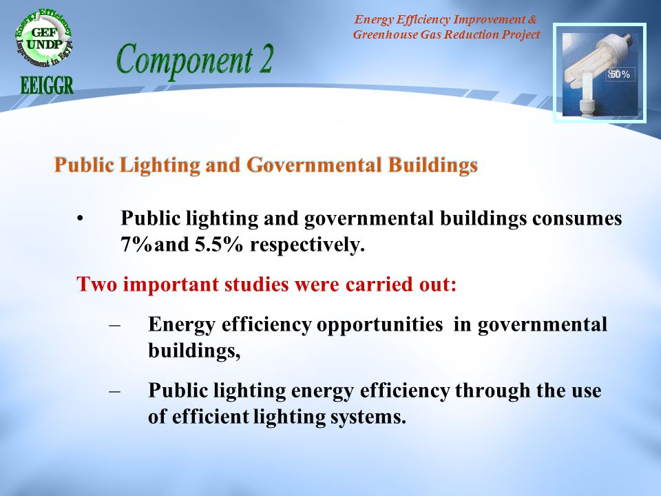 Public Lighting and Governmental Buildings