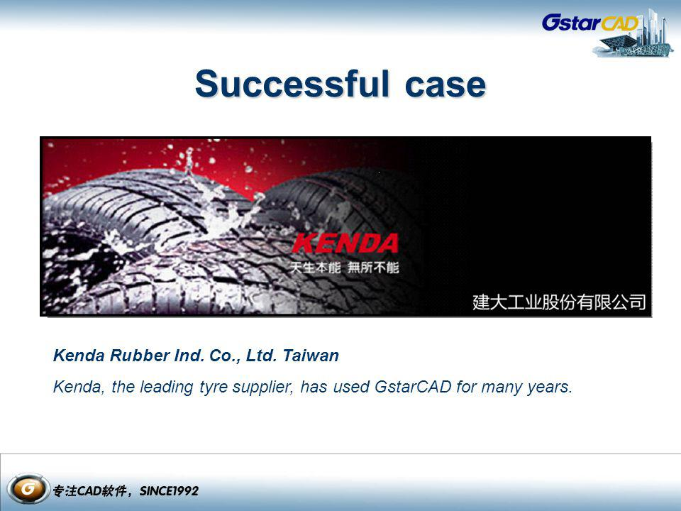 Successful case Kenda Rubber Ind. Co., Ltd. Taiwan