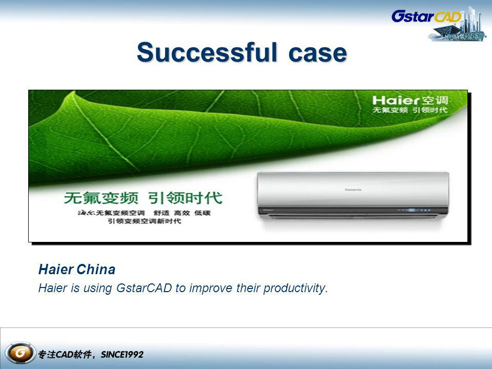 Successful case Haier China