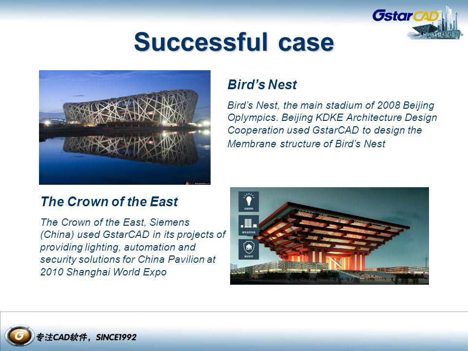 Successful case Bird's Nest The Crown of the East