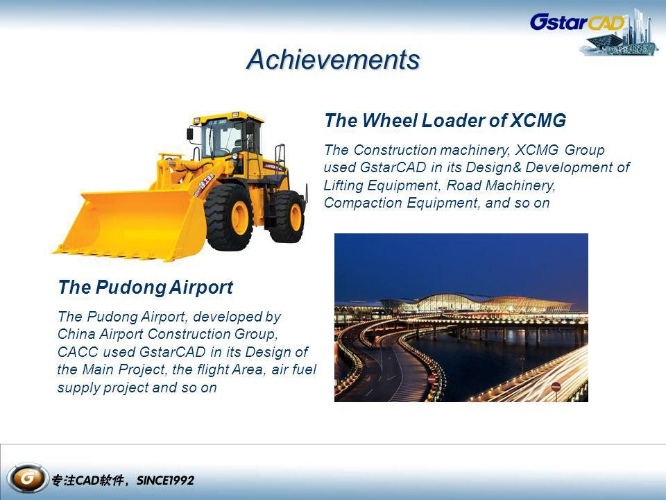 Achievements The Wheel Loader of XCMG The Pudong Airport