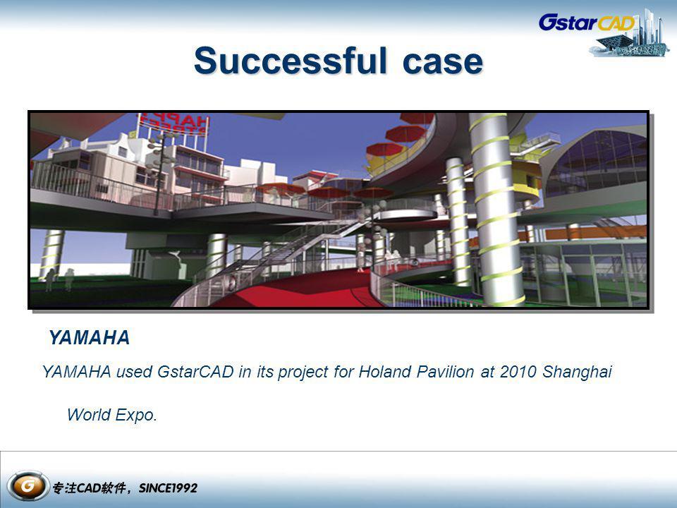 Successful case YAMAHA