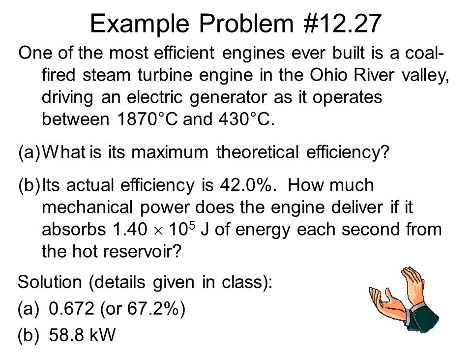Example Problem #12.27