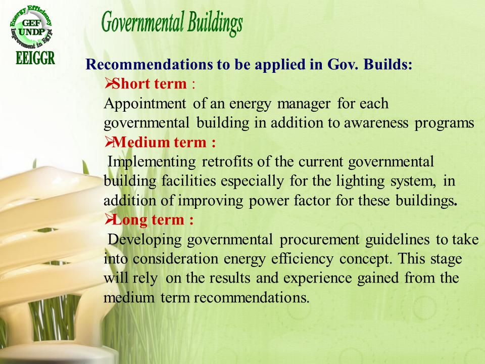 Governmental Buildings