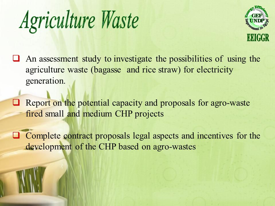 Agriculture Waste EEIGGR.