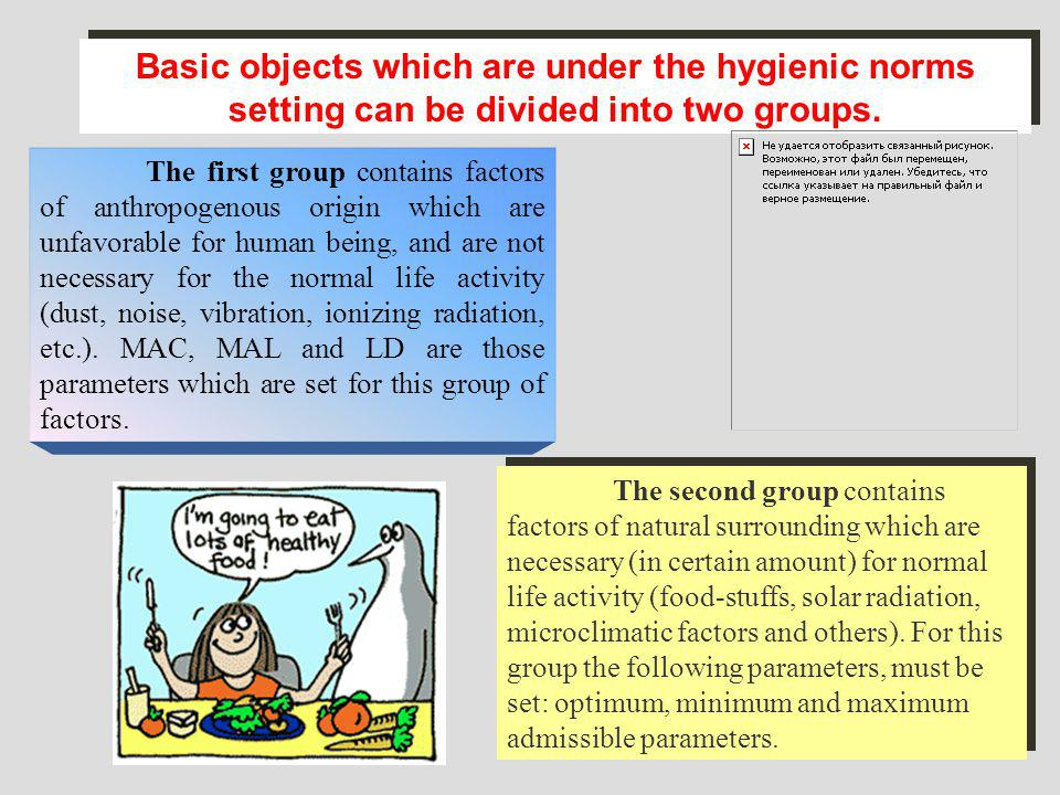 Basic objects which are under the hygienic norms setting can be divided into two groups.