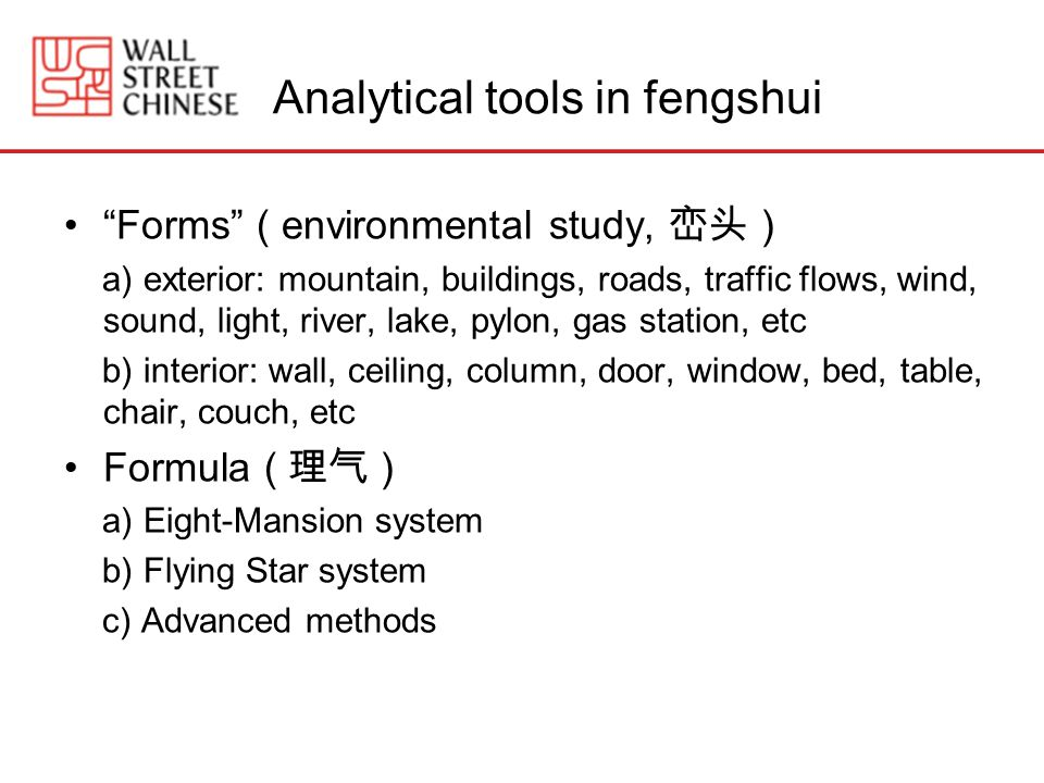 Analytical tools in fengshui