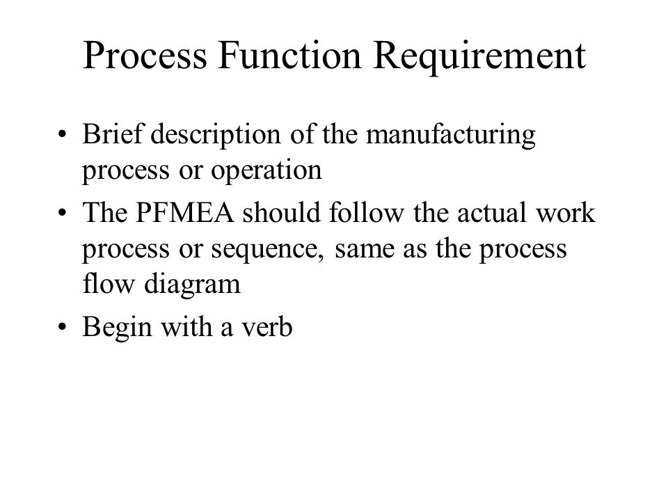Process Function Requirement