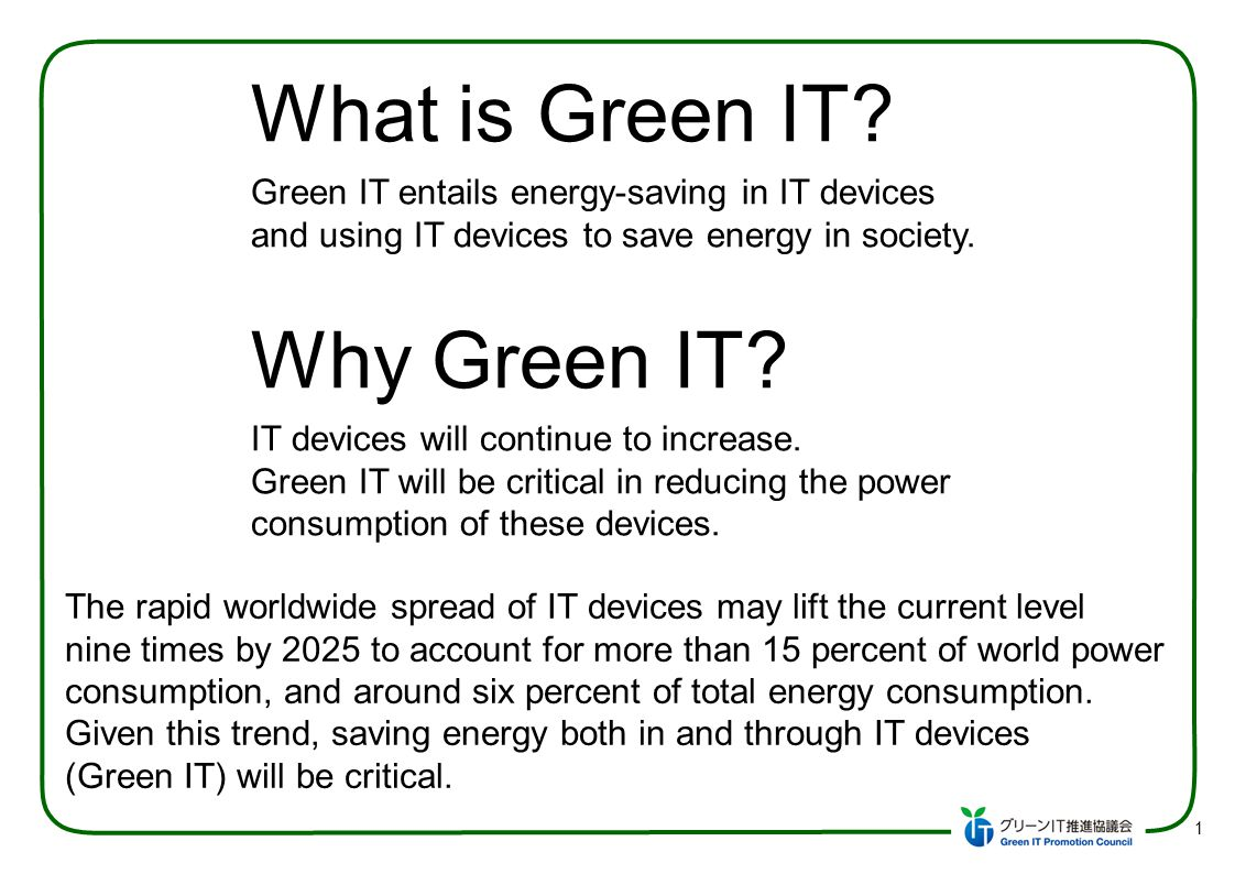 (Source) METI / Green IT Promotion Council (2008)