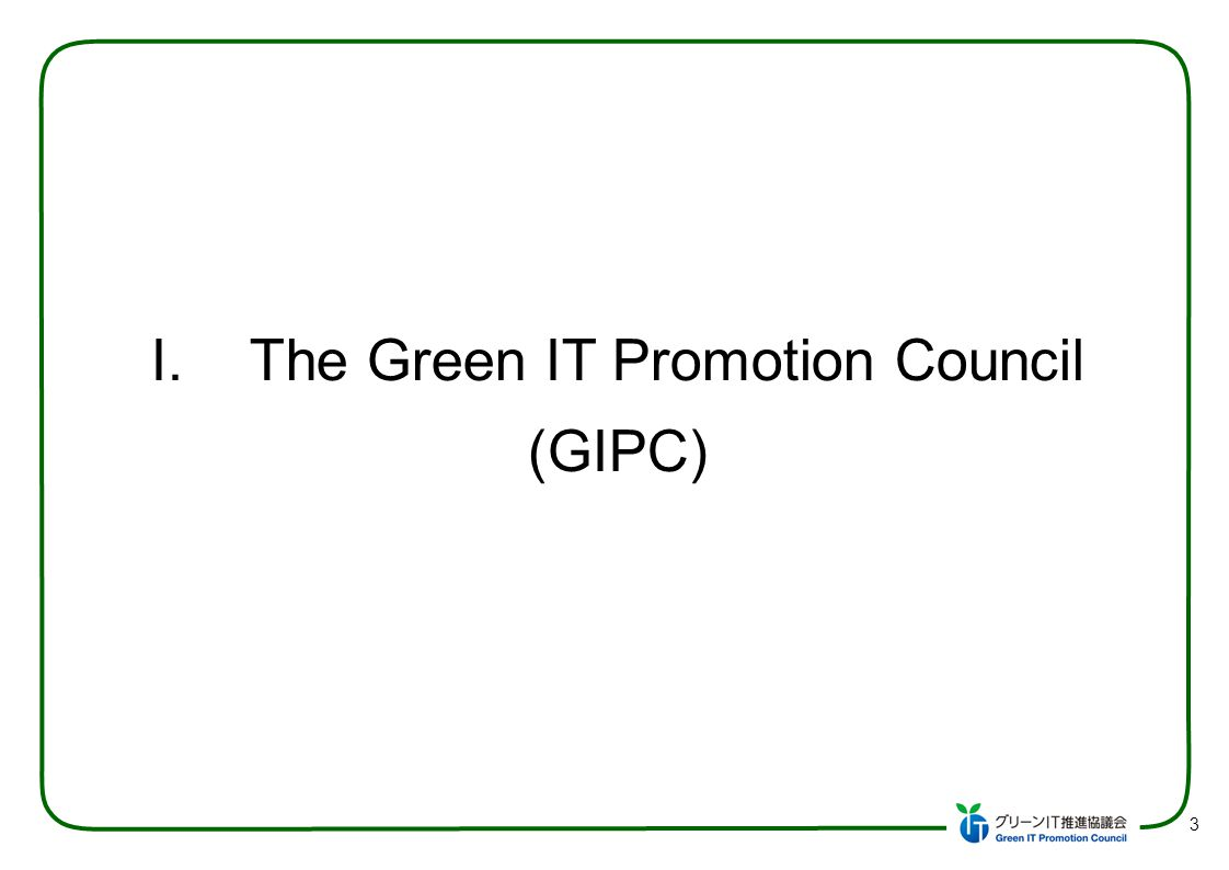 Establishment of the Green IT Promotion Council