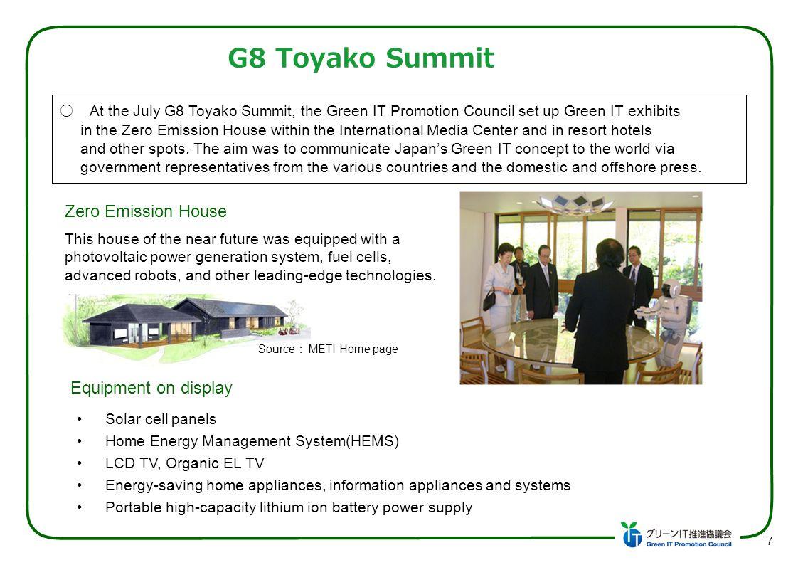 e.g. Green University of Tokyo