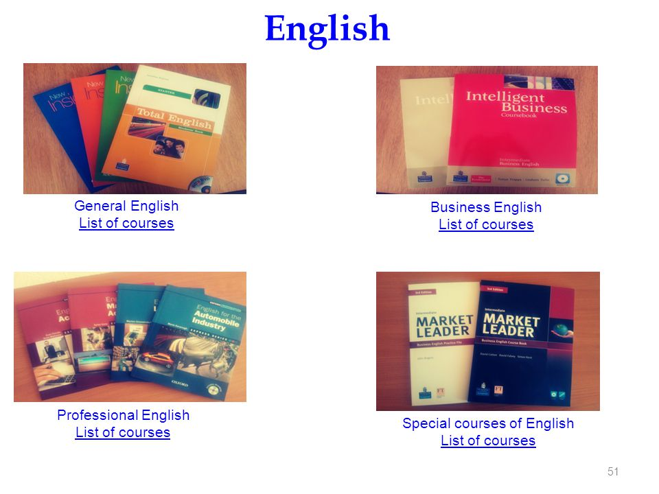 Special courses of English