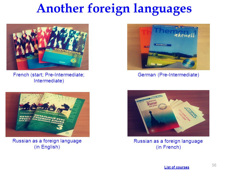 Another foreign languages