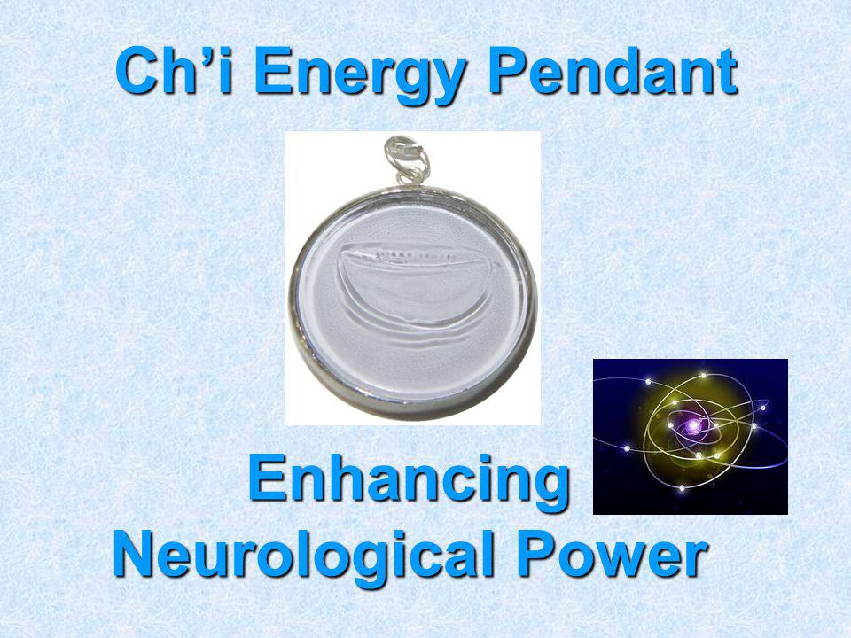 Enhancing Neurological Power