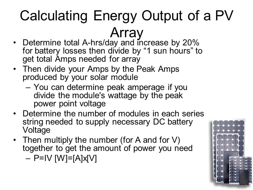 Calculating Energy Output of a PV Array
