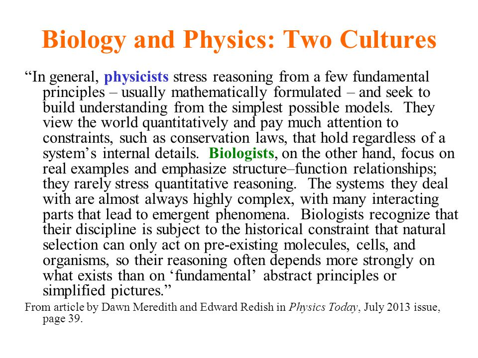 Biology and Physics: Two Cultures