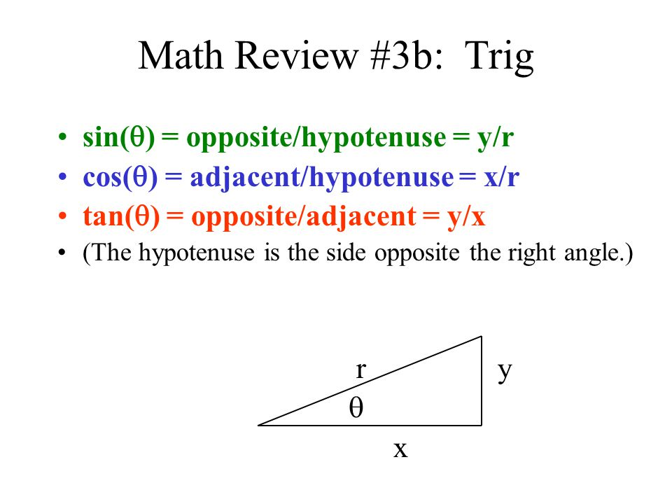 Math Review #3b: Trig sin() = opposite/hypotenuse = y/r