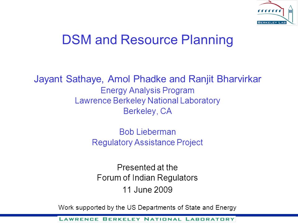 DSM and Resource Planning