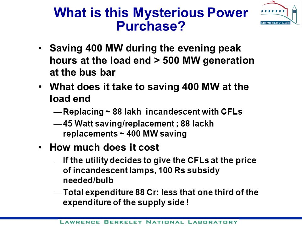 What is this Mysterious Power Purchase