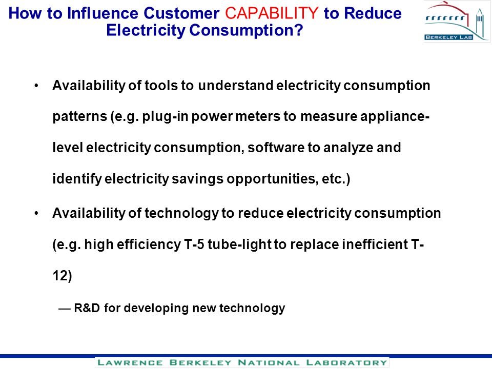 How to Influence Customer CAPABILITY to Reduce Electricity Consumption