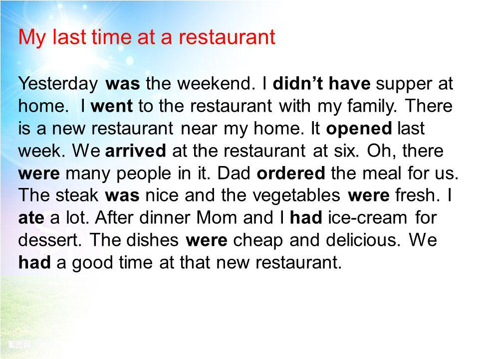 My last time at a restaurant