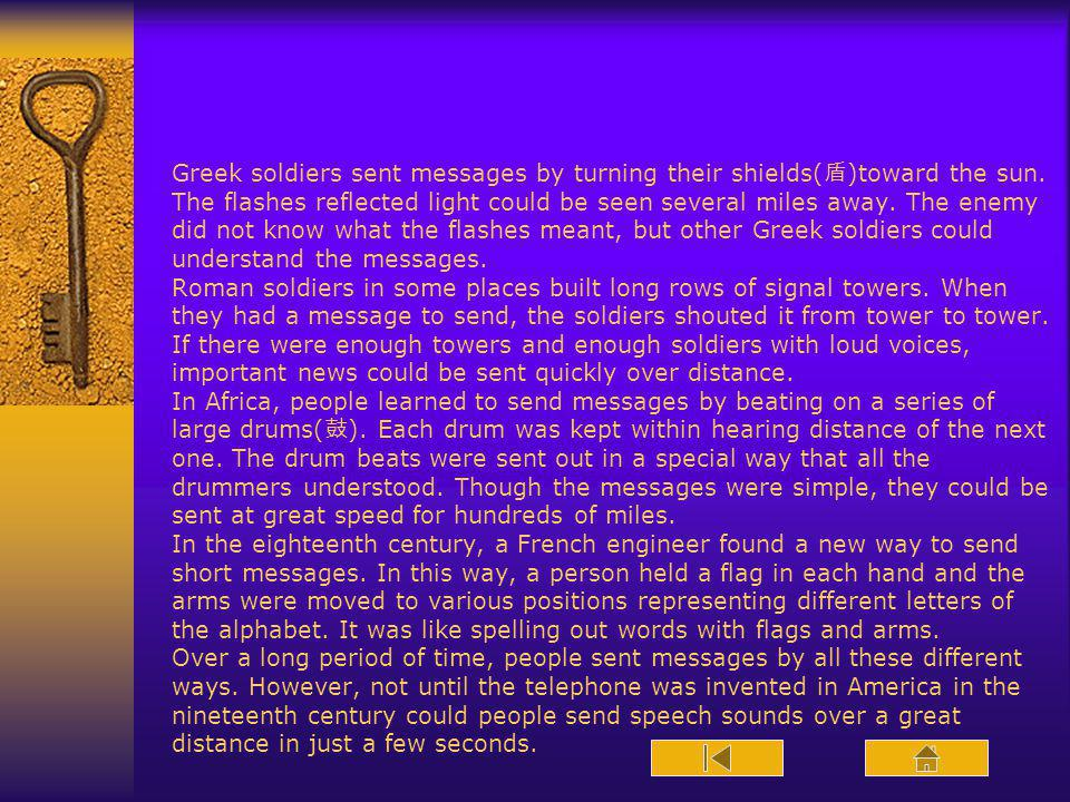 Greek soldiers sent messages by turning their shields(盾)toward the sun