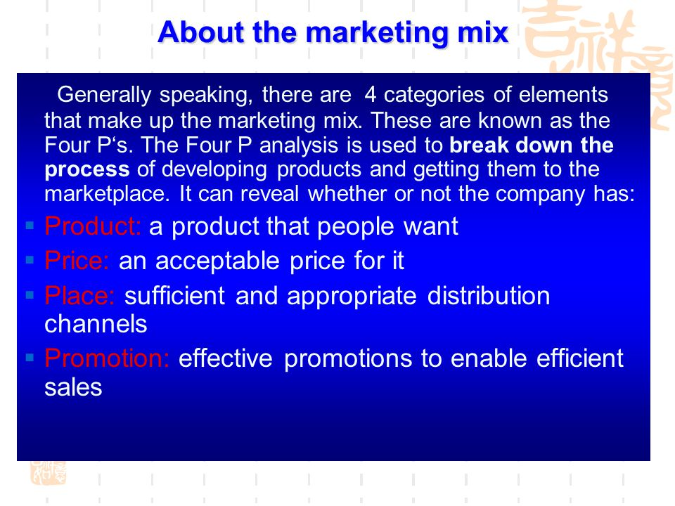 About the marketing mix