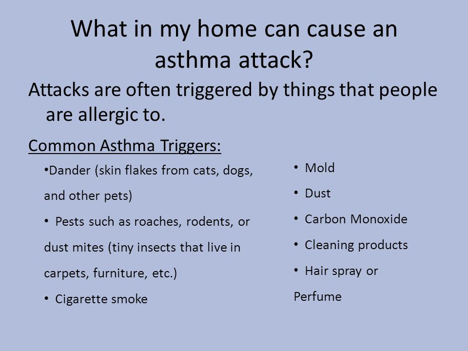 What in my home can cause an asthma attack