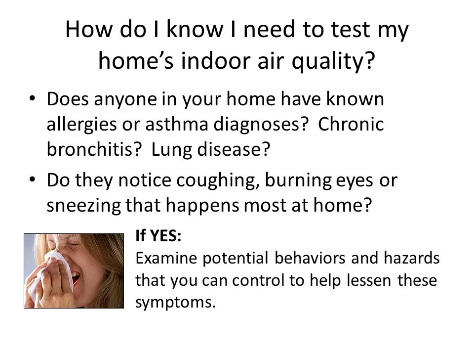 How do I know I need to test my home's indoor air quality