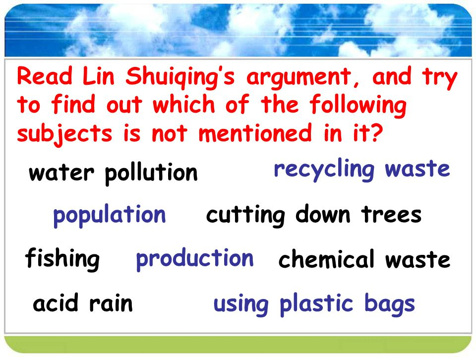 Read Lin Shuiqing's argument, and try to find out which of the following subjects is not mentioned in it