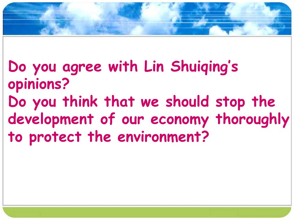 Do you agree with Lin Shuiqing's opinions