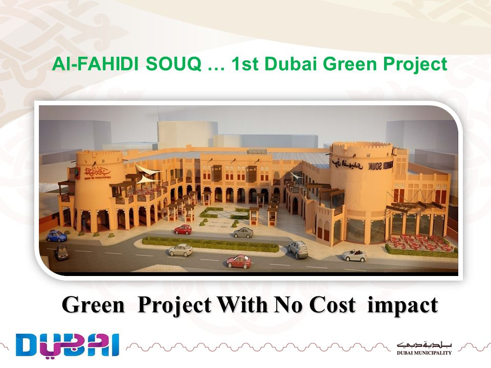 Green Project With No Cost impact